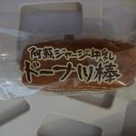 かどの駄菓子屋 -