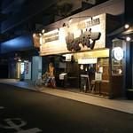 綱島の串屋横丁 -