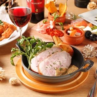 団体特典付!飲み放題&サラダやお肉料理等新年・歓送迎会プラン