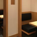 松栄 - 2名様用テーブル
