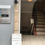 アンセム - ビル入り口の風景(2017.10.20)