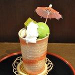 有閑さくら茶屋 - 【2011年3月】 抹茶パフェ 898円