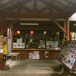 那須観光やな - 入り口にて注文&会計