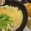 麦まる - 料理写真: