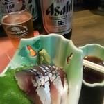 赤兎馬 - 絶妙の〆鯖
