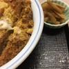 かつや - 料理写真:カツ丼梅(並)(2017.10現在)