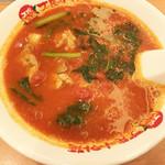 太陽のトマト麺  - 太陽のラーメン(730円)
