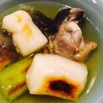 旬肴 料理人 裕 - ネギとお餅とすっぽんさん⭐︎ すっぽんは鶏肉の様なんですね(´∀`) 明日のお肌どやろかー!言いながら食べる女史軍。