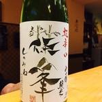旬肴 料理人 裕 - これ、おいしかっった! 日本酒は辛口が好きですっ‼️