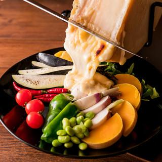 ◆大人気鎌倉野菜のラクレット♪◆