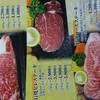 吉屋 - 料理写真:ステーキいろいろ