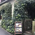 cafe 泉 - 外観