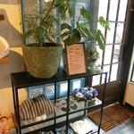 JTRRD cafe -