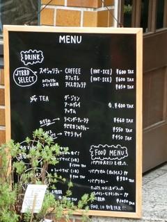 ジェイティード カフェ -