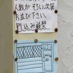 GARAM - 福岡カレーランキングで上位のお店なので、並ぶ店です。