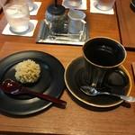 ZEN CAFE -