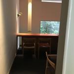 ゼンカフェ - 店内