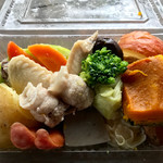 ゆけむり茶屋 - 料理写真:かご蒸し(持ち帰り) 600円