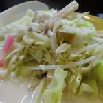 ちゃんぽん亭一天愛 - 「ちゃんぽん」野菜たっぷりの具