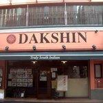 南インド料理ダクシン 東日本橋店 -