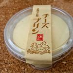 菓子屋 木いちご - 料理写真:チーズプリン 292円
