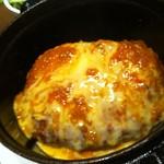 プレミアムチキンハンバーグ(サラダ、ライスorパン付)