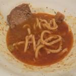 ゲンテン - スープを入れてもらいました