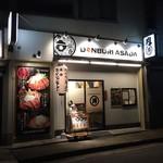 ドンブリ アサダ - 夜のお店♪