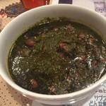 ペルシャレストラン MADAR - ゴルメサブズィー 1000円 牛肉、豆、野菜、レモン風味の煮込み料理