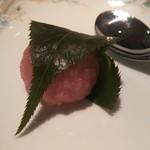 中国料理 桃翠 - 一口サイズが可愛い桜餅。