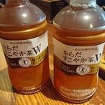 麺屋 雄 - ドリンク写真: