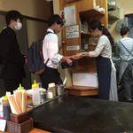 おかもと食堂 -