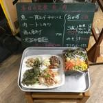 木曽路 - お昼の定食説明