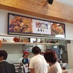 レストラン Ari -