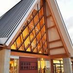 レストラン Ari - 北欧の風 道の駅とうべつ