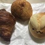 月うさぎ - 料理写真:クロワッサン、カレーパン、うさクリームパン