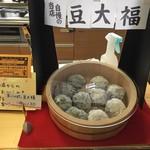 駅まちプラザ - 料理写真:豆いっぱい大福。レジ横にあって惹かれました