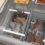 駅まちプラザ - 加工肉も売ってます