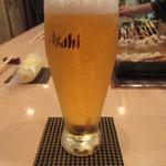 つけ串 安愚楽 - グラスビール 450円