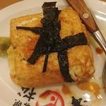 濱松たんと - 山芋ステーキ