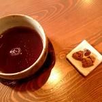 黒糖茶房 -