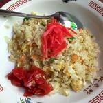 永来軒 - チャーハン …も、美味しいのよね〜! 食べ過ぎちゃって大変(*^^*)