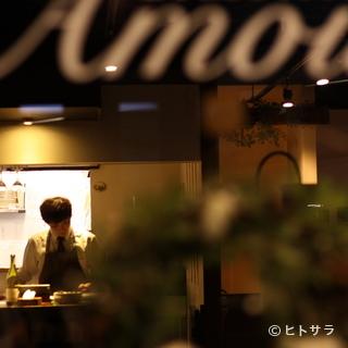 温かな雰囲気が印象的。知る人ぞ知るフランス料理店