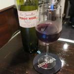 ビスポーク - 赤ワイン