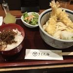 うどん棒 - 日替わりの海老天うどんとじゃこ飯(900円)