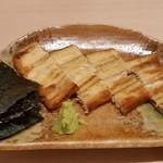 寿司 味処 河童 - 穴子の素焼き。