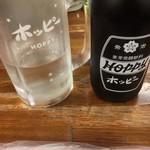 75097575 - 三冷ホッピー
