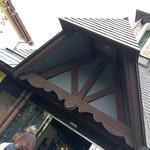 栗の木テラス - 小布施でも珍しい洋風