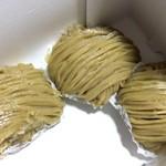 栗の木テラス - 至福の新栗モンブラン