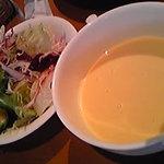 ポンテ - サラダスープ